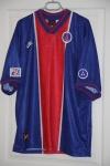 Maillot 1995-96 sans sponsor
